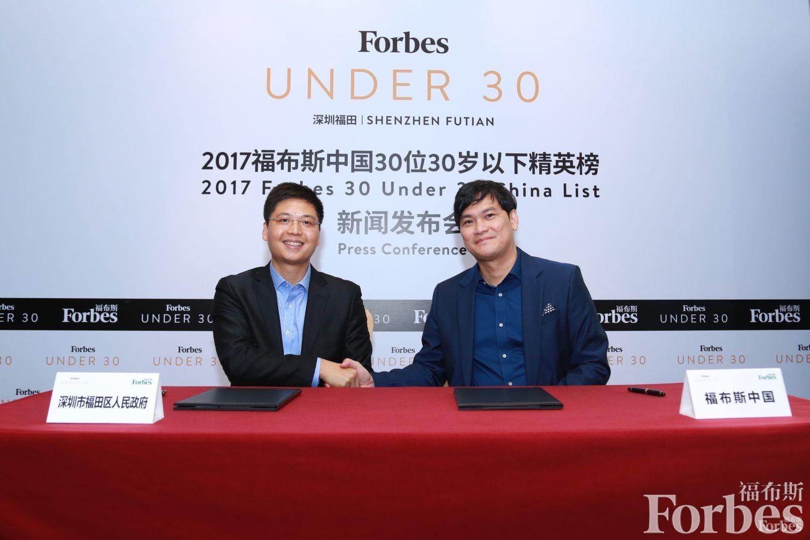 """福布斯发布2017年中国""""30位30岁以下精英""""榜单,300余名改变世界的年轻领袖脱颖而出"""