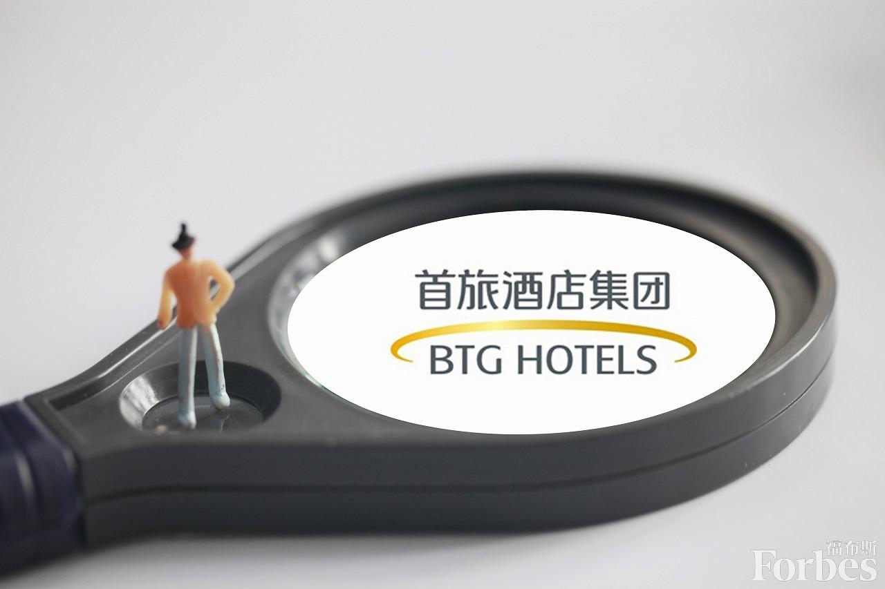 首旅集团:北京环球度假区一期预